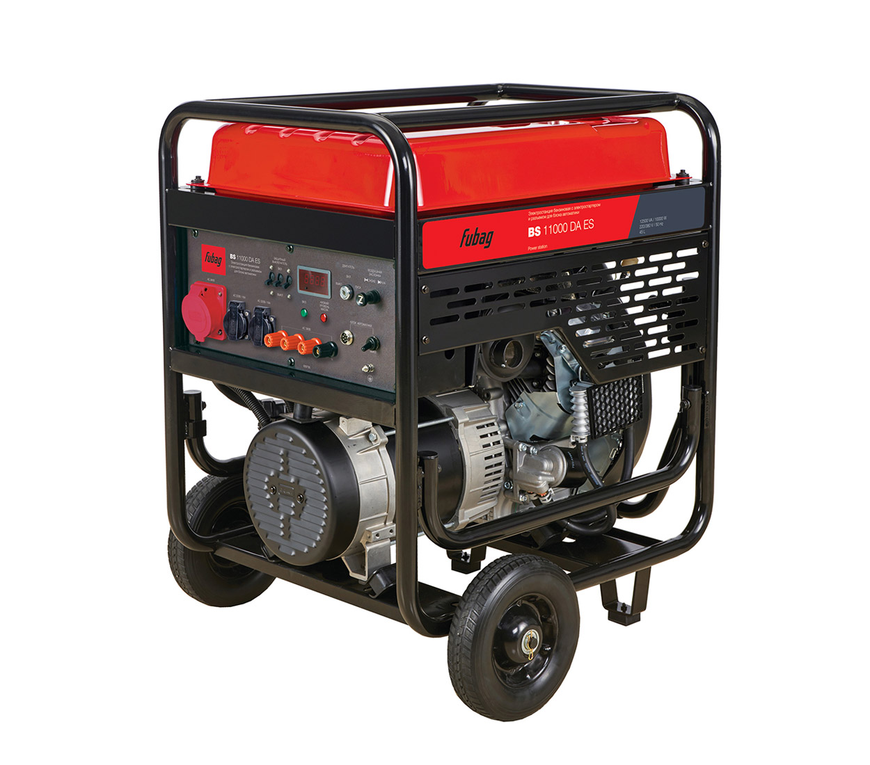 Бензиновый генератор (Бензогенератор) FUBAG BS 11000 DA ES