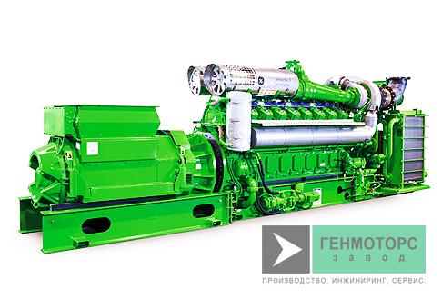 Газопоршневая электростанция (ГПУ) GE Jenbacher J620 3048 кВт