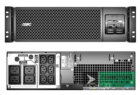 Источник бесперебойного питания APC Smart-UPS SRT 5000 ВА