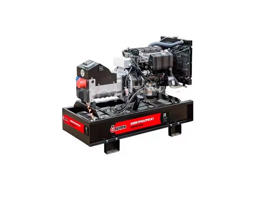 Дизельный генератор (электростанция) ВЕПРЬ АДС 20-Т400 РЯ2