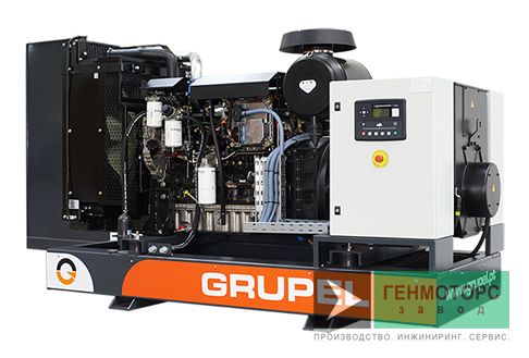 Дизельный генератор (электростанция) G89PKGR Grupel
