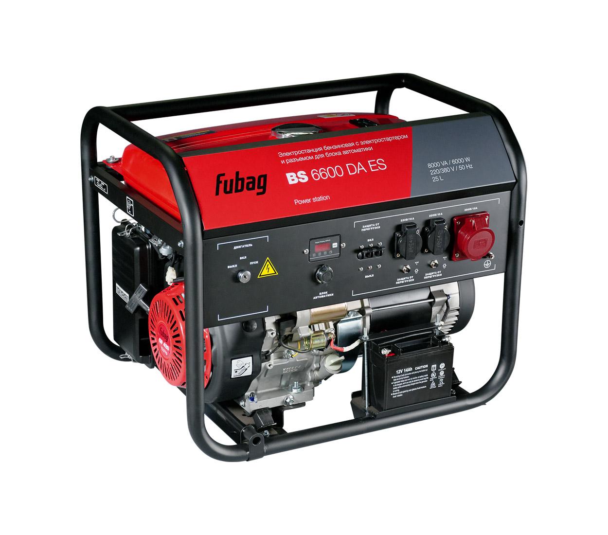 Бензиновый генератор (Бензогенератор) FUBAG BS 6600 DA ES