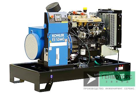 Дизельный генератор (электростанция) SDMO K33