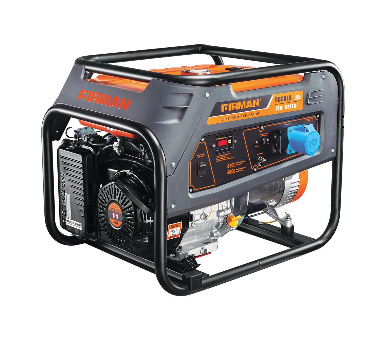 Бензиновый генератор (Бензогенератор) Firman RD8910